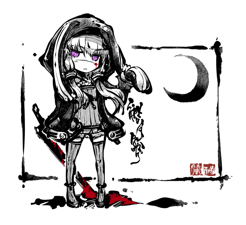 yukarisan_senga