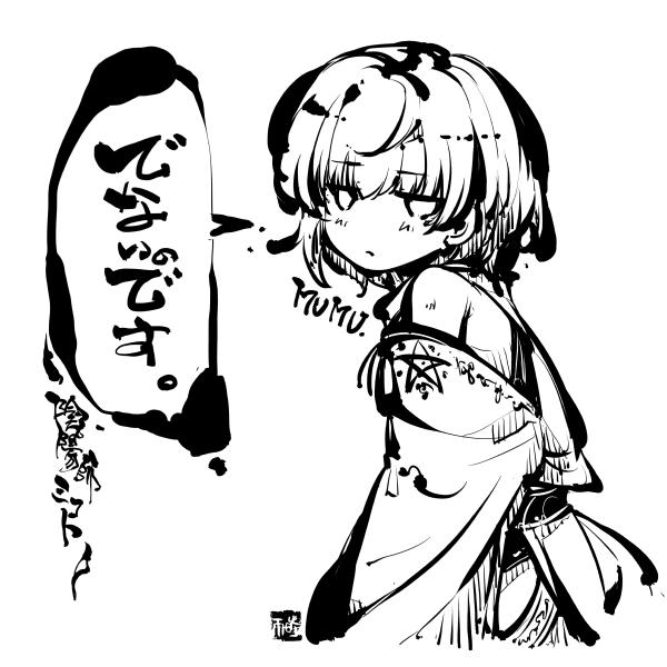 aigis_mikoto1